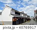 柳井 白壁 町並みの写真 40769917