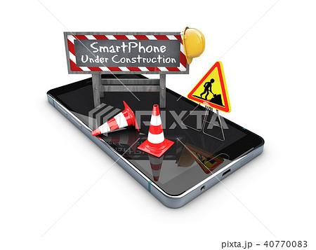black smart mobile phone 40770083