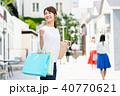 若い女性(買い物) 40770621