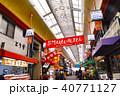 黒門市場商店街 商店街 アーケードの写真 40771127
