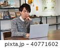 人物 男性 パソコンの写真 40771602