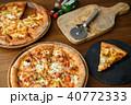 pizza 40772333