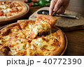 pizza 40772390