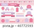 ピンクのフレームセット 40772593