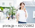 若い女性(ソフトクリーム) 40772862