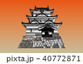日本の城現存天守宇和島城夕焼けバック 40772871