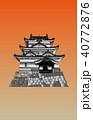 日本の城現存天守宇和島城夕焼けバック 40772876