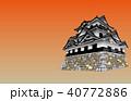 日本の城現存天守彦根城夕焼けバック 40772886