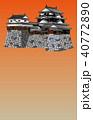 日本の城現存天守松山城夕焼けバック 40772890