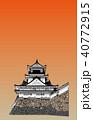 日本の城現存天守高知城夕焼けバック 40772915