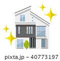 家 住宅 戸建てのイラスト 40773197