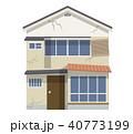 家 住宅 一軒家のイラスト 40773199