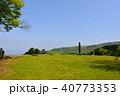 七尾城址 風景 青空の写真 40773353