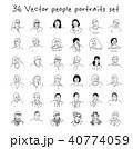 人々 人物 ベクタのイラスト 40774059