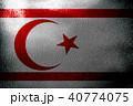 Cyprus flag 3D illustration symbol 40774075