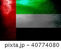 United Arab Emirates flag 3D illustration symbol 40774080