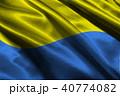 Ukraine national flag 3D illustration symbol 40774082