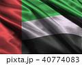 UAE Nation flag  3D illustration symbol 40774083