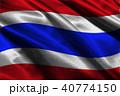 Thailand national flag 3D illustration symbol. 40774150