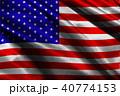 USA national flag 3D illustration symbol.  40774153
