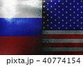 USA VS Russia psychology 3rd war illustration 3d 40774154