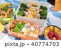 手づくり弁当でピクニック おしゃピク 40774703