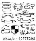 ラベル 手描き ベクターのイラスト 40775298