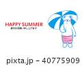 暑中見舞い 葉書 夏のイラスト 40775909