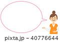 説明する妊婦 ふきだし 40776644