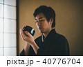 Montsuki-hakama 40776704