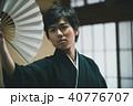 Montsuki-hakama 40776707