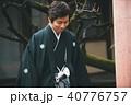 Montsuki-hakama 40776757