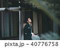 Montsuki-hakama 40776758