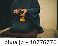 Rakugo 40776770