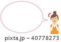 人物 女性 妊婦のイラスト 40778273