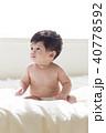人物 男の子 赤ちゃんの写真 40778592