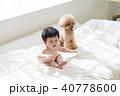 男の子 赤ちゃん 座るの写真 40778600