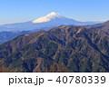 大山 富士山 二ノ塔の写真 40780339