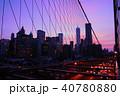 ニューヨーク 夜景 マジックアワーの写真 40780880