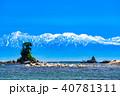 《富山県》雨晴海岸・自然風景 40781311