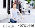 若い女性(自転車) 40781446