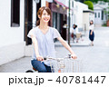 若い女性(自転車) 40781447