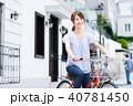 自転車 女性 若いの写真 40781450