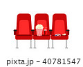 シート 客席 席のイラスト 40781547