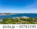 【神奈川県】江ノ島 40781590