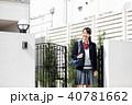学校へ向かう女子高生 40781662