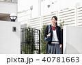 学校へ向かう女子高生 40781663