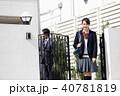 学校へ行く女子高生と会社へ行く父親 40781819