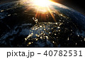 40782531