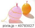 風船 水風船 ヨーヨー 40783027